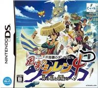 Fushigi no Dungeon: Fuurai no Shiren 4 - Kami no Hitomi to Akuma no Heso on DS - Gamewise