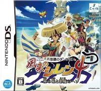 Fushigi no Dungeon: Fuurai no Shiren 4 - Kami no Hitomi to Akuma no Heso [Gamewise]