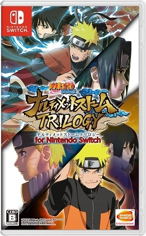 Naruto Shippuden: Ultimate Ninja Storm Trilogy Wiki on Gamewise.co