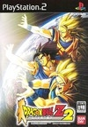 Dragon Ball Z: Budokai 2 | Gamewise