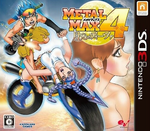 Metal Max 4: Gekkou no Diva for 3DS Walkthrough, FAQs and Guide on Gamewise.co