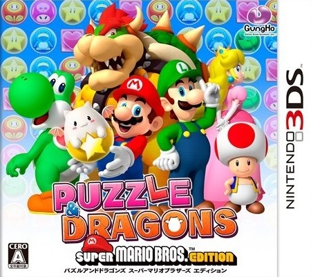 Puzzle & Dragons: Super Mario Bros. Edition on 3DS - Gamewise