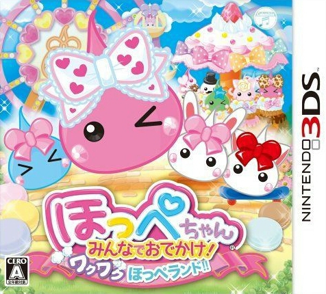 Hoppechan: Minna de Odekake! Waku Waku Hoppe Land!! on 3DS - Gamewise
