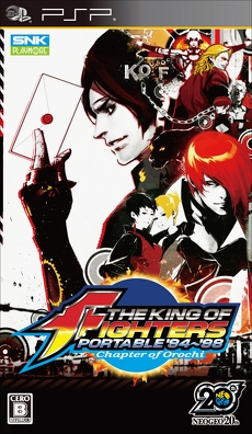 The King of Fighters Portable '94~'98: Chapter of Orochi for PSP Walkthrough, FAQs and Guide on Gamewise.co