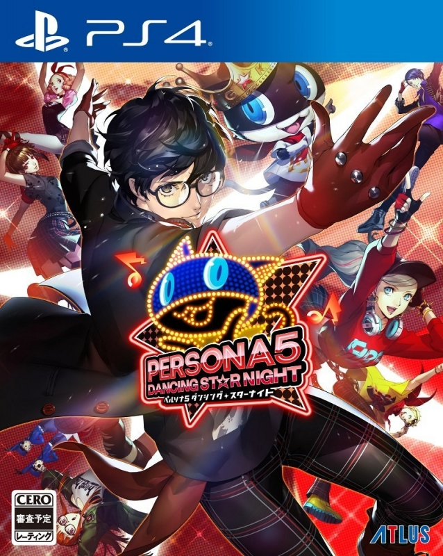 Persona 5: Dancing Star Night Wiki on Gamewise.co