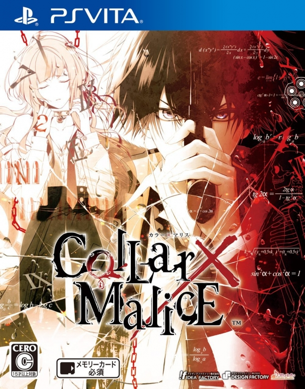 Collar x Malice | Gamewise