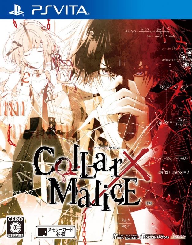 Collar x Malice Wiki - Gamewise