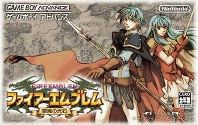 Fire Emblem: The Sacred Stones on GBA - Gamewise