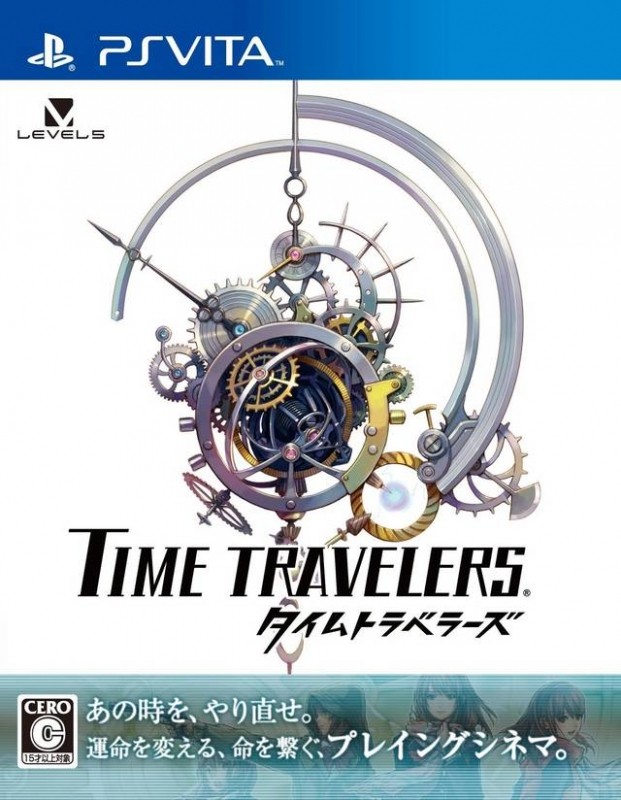 Time Travelers for PSV Walkthrough, FAQs and Guide on Gamewise.co