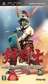 Gladiator Begins | Gamewise