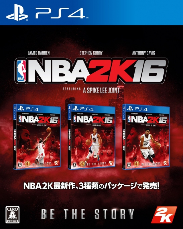 NBA 2K16 Wiki - Gamewise
