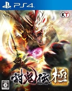 Gamewise Toukiden Kiwami Wiki Guide, Walkthrough and Cheats