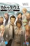 Trauma Center: New Blood [Gamewise]