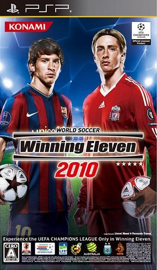Pro Evolution Soccer 2010 on PSP - Gamewise