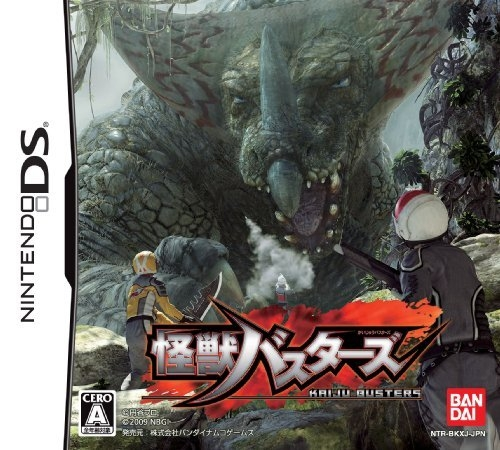 Kaijuu Busters on DS - Gamewise