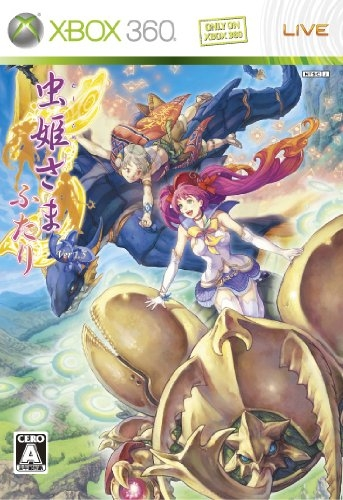 Mushihimesama Futari Ver 1.5 [Gamewise]