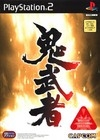 Onimusha: Warlords for PS2 Walkthrough, FAQs and Guide on Gamewise.co