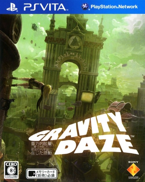 Gamewise Gravity Daze Wiki Guide, Walkthrough and Cheats