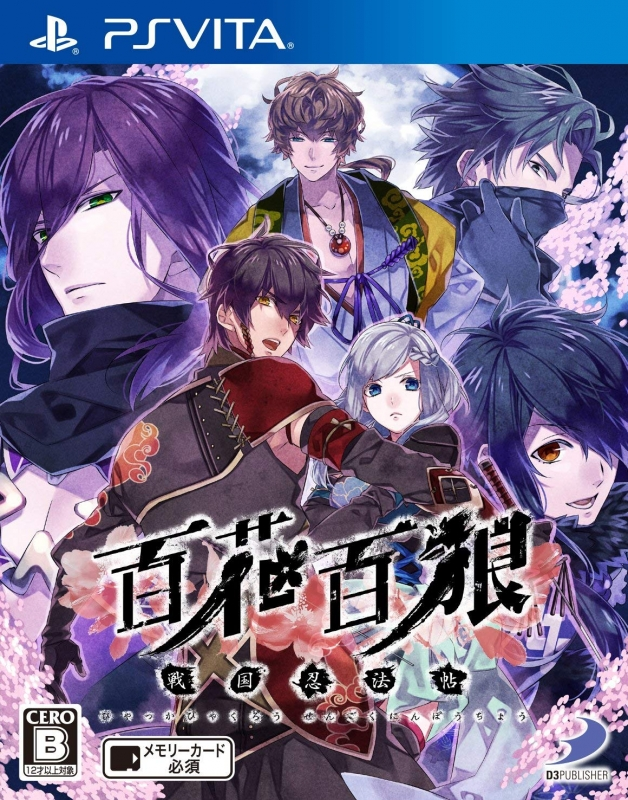 Hyakka Hyakurou: Sengoku Ninpoujou for PSV Walkthrough, FAQs and Guide on Gamewise.co
