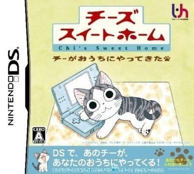 Chi's Sweet Home: Chi ga Ouchi ni Yatte Kita! Wiki on Gamewise.co