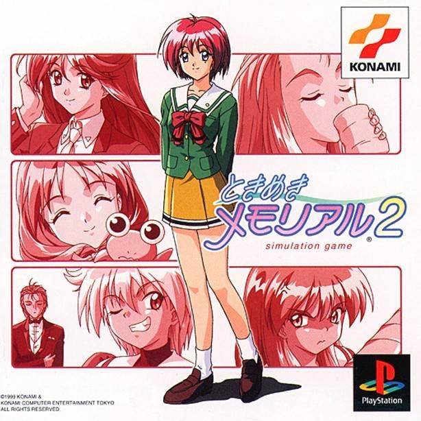 Tokimeki Memorial 2 Wiki - Gamewise