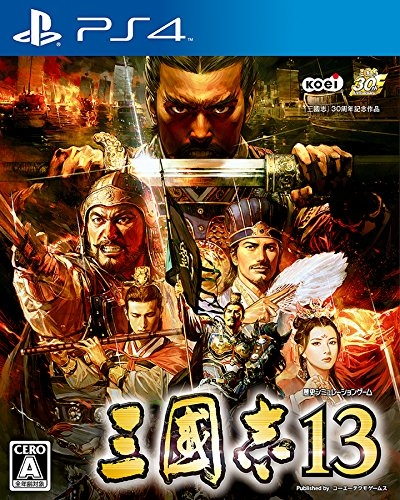 Romance of the Three Kingdoms 13 for PS4 Walkthrough, FAQs and Guide on Gamewise.co