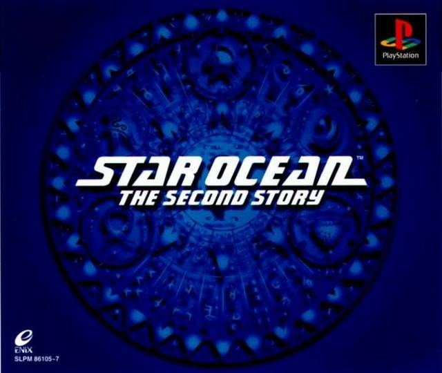 Star Ocean: The Second Story [Gamewise]