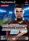 Pro Evolution Soccer 2008 on PS2 - Gamewise