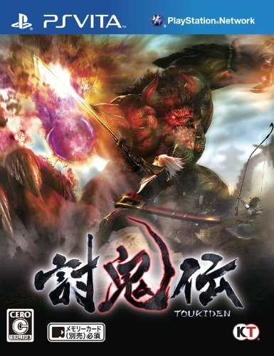 Toukiden Extreme for PSV Walkthrough, FAQs and Guide on Gamewise.co