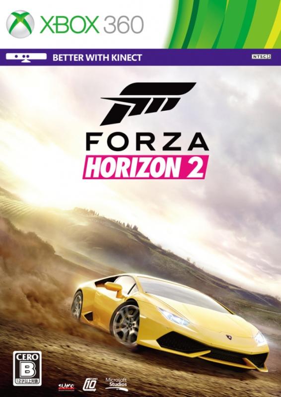 Forza Horizon 2 [Gamewise]