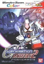 SD Gundam G Generation: Gather Beat 2 for WS Walkthrough, FAQs and Guide on Gamewise.co