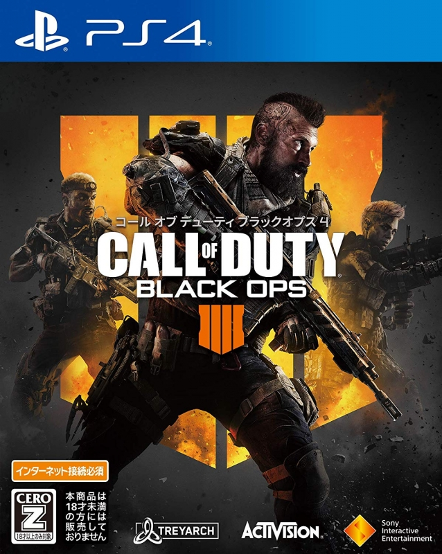 Call of Duty: Black Ops IIII on PS4 - Gamewise
