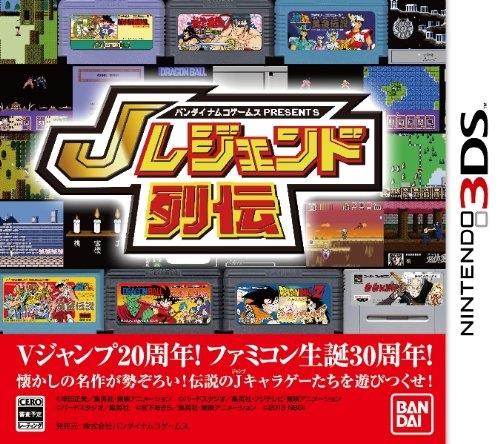J Legend Retsuden | Gamewise