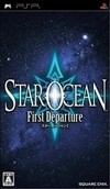 Star Ocean: First Departure Wiki - Gamewise