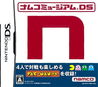 Namco Museum DS for DS Walkthrough, FAQs and Guide on Gamewise.co