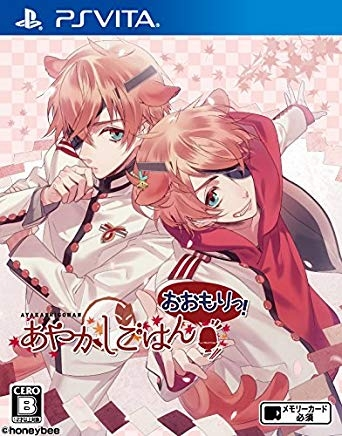 Ayakashi Gohan: Oomori! for PSV Walkthrough, FAQs and Guide on Gamewise.co