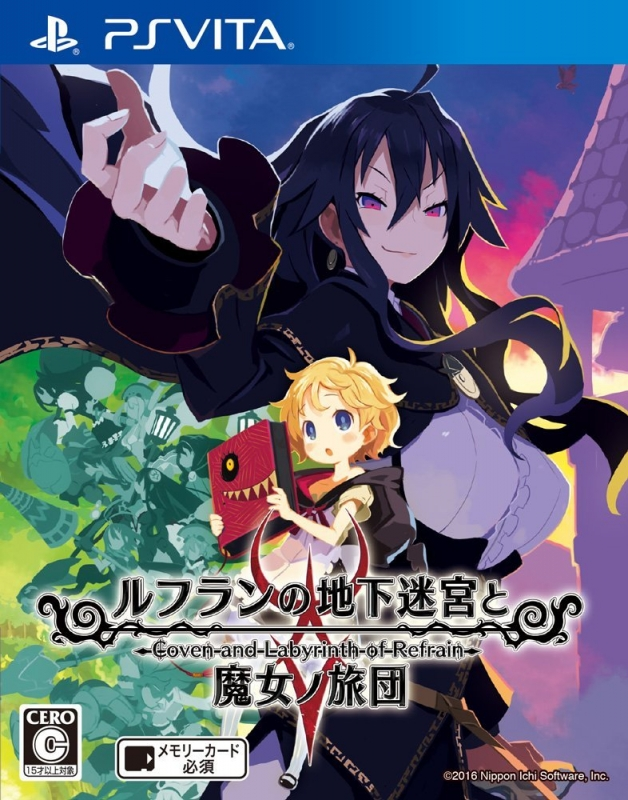 Gamewise Coven and Labyrinth of Refrain Wiki Guide, Walkthrough and Cheats