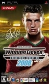 Pro Evolution Soccer 2008 Wiki on Gamewise.co