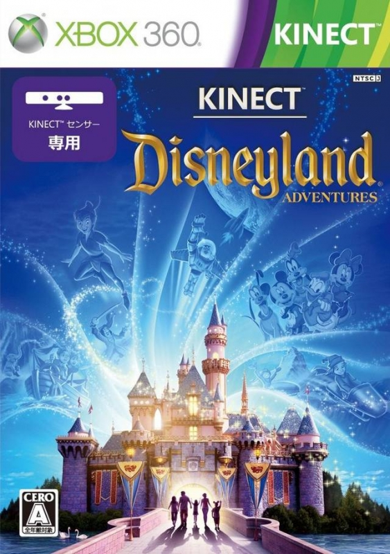 Kinect: Disneyland Adventures [Gamewise]