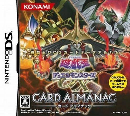 Shonen Jump's Yu-Gi-Oh! GX Card Almanac Wiki on Gamewise.co