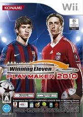 Pro Evolution Soccer 2010 for Wii Walkthrough, FAQs and Guide on Gamewise.co