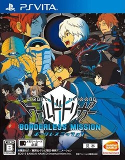 World Trigger: Borderless Mission for PSV Walkthrough, FAQs and Guide on Gamewise.co