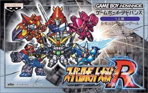 Super Robot Taisen R on GBA - Gamewise