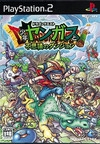 Gamewise Dragon Quest: Shounen Yangus to Fushigi no Dungeon Wiki Guide, Walkthrough and Cheats
