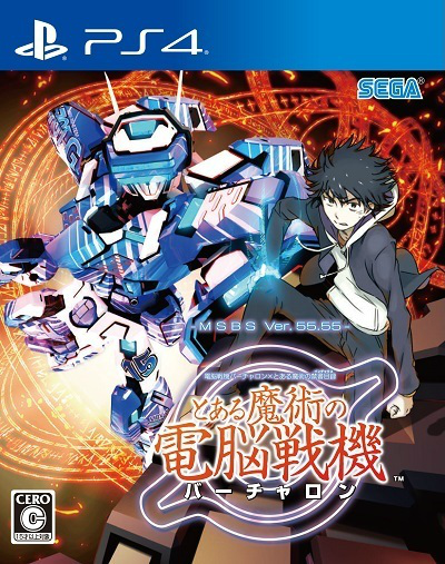 Cyber Troopers: Virtual On x Toaru Majutsu no Index: Toaru Majutsu no Dennou Senki [Gamewise]