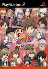 Katekyoo Hitman Reborn!! Let's Ansatsu!? Nerawareta 10 Daime! | Gamewise