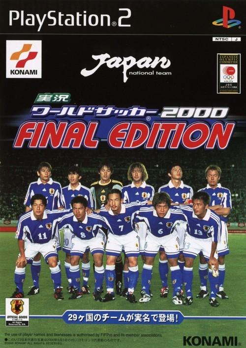 Gamewise Jikkyou World Soccer 2000 Final Edition Wiki Guide, Walkthrough and Cheats