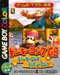 Donkey Kong GB: Dinky Kong & Dixie Kong for GB Walkthrough, FAQs and Guide on Gamewise.co