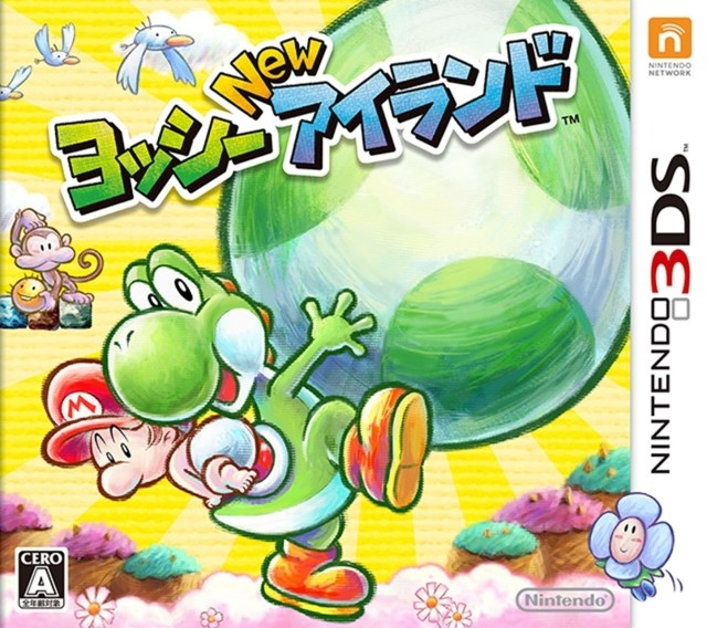 Yoshi's New Island for 3DS Walkthrough, FAQs and Guide on Gamewise.co