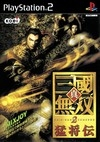 Dynasty Warriors 3: Xtreme Legends on PS2 - Gamewise